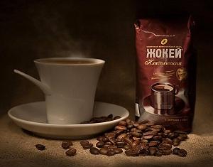 Кофе «Жокей» – гармония отличного вкуса за незначительную цену