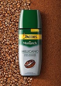 kofe-Jacobs-monarh-millykano