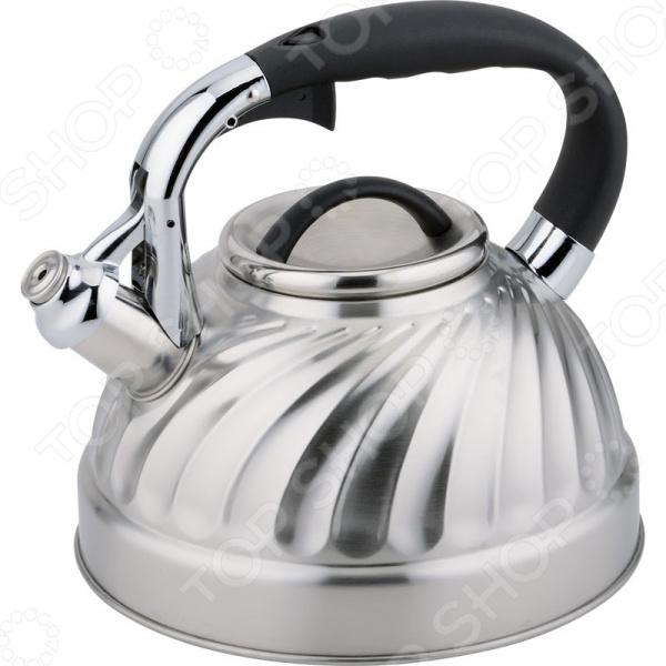 Чайник со свистком RAINSTAHL 1735741