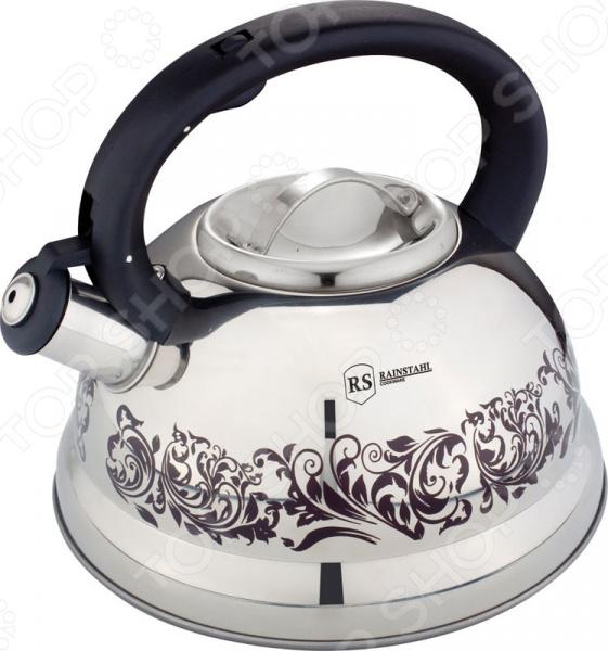 Термочайник со свистком «Чайная симфония». Объем: 2,7 л