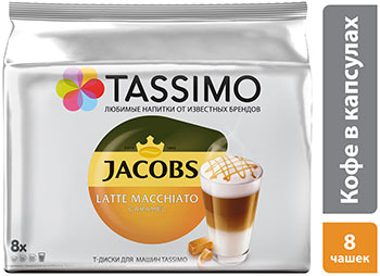 TASSIMO TAS3202 фото