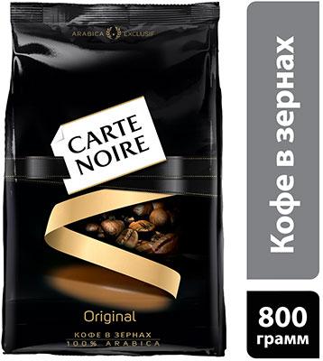 CARTE NOIRE  фото