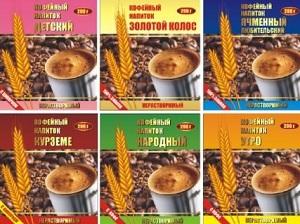 кофейный напиток с ячменем