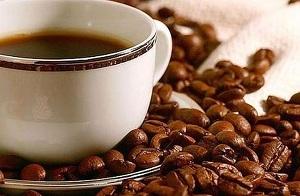 кофе жаржин в зернах