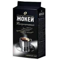 kofe-gokei-molotyi