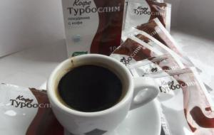 kofe-turboslim-sostav