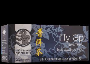 Вкусовые особенности чая ПУ ЕР от фирмы черный дракон